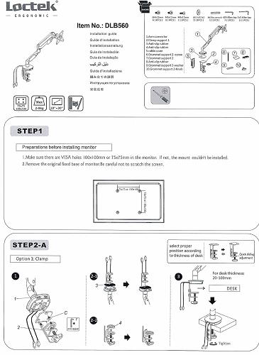 מסך 1 הסבר טכני על זרועות