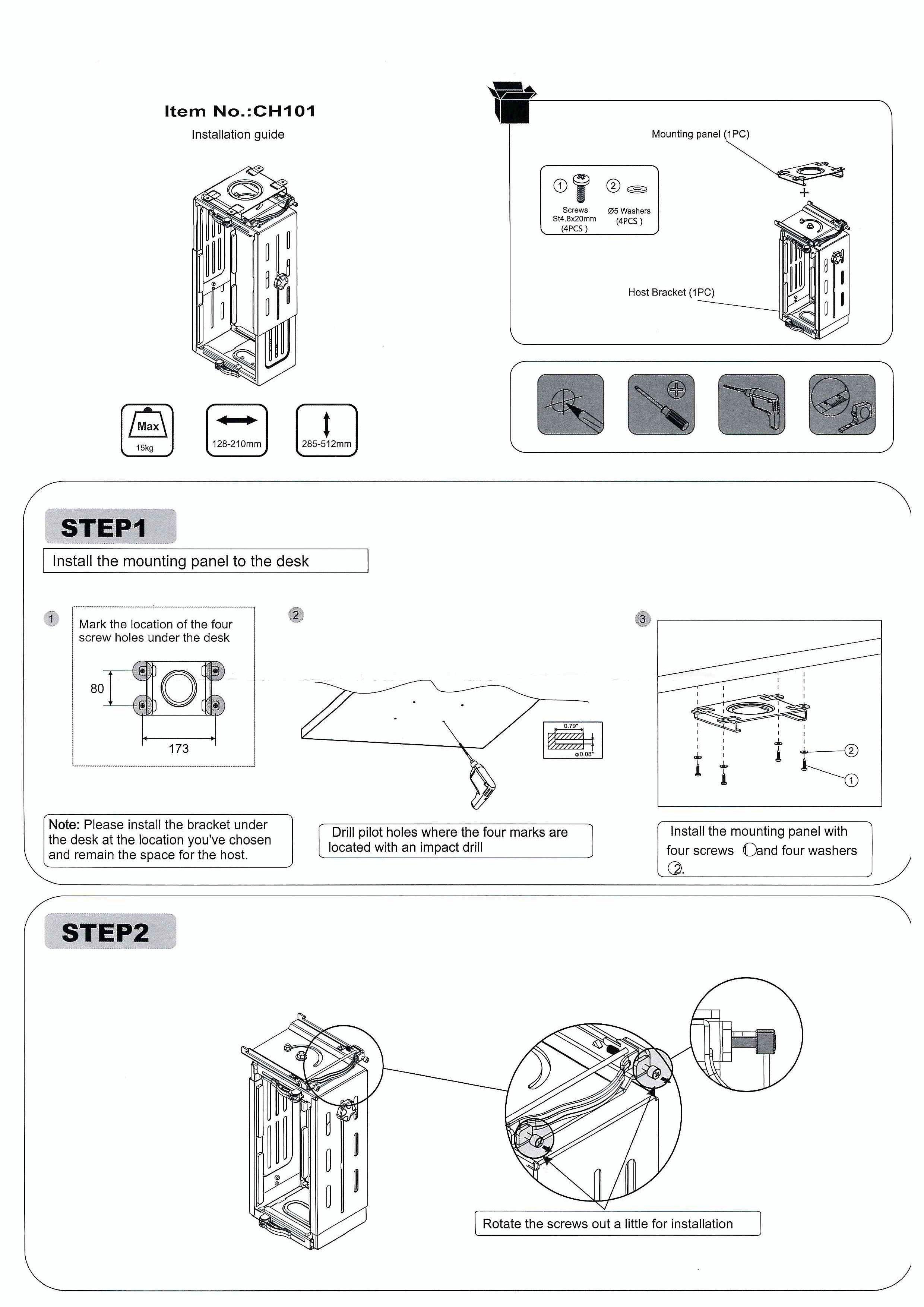 מחזיק מחשב נייח 1